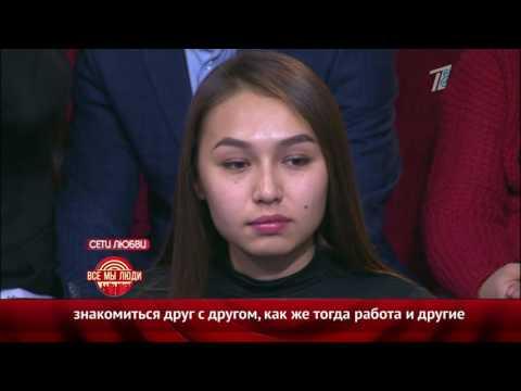 сайт знакомств в казахстане-атырау