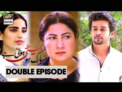 Mubarak Ho Beti Hui Hai Episode 21 & 22 - 13th September 201