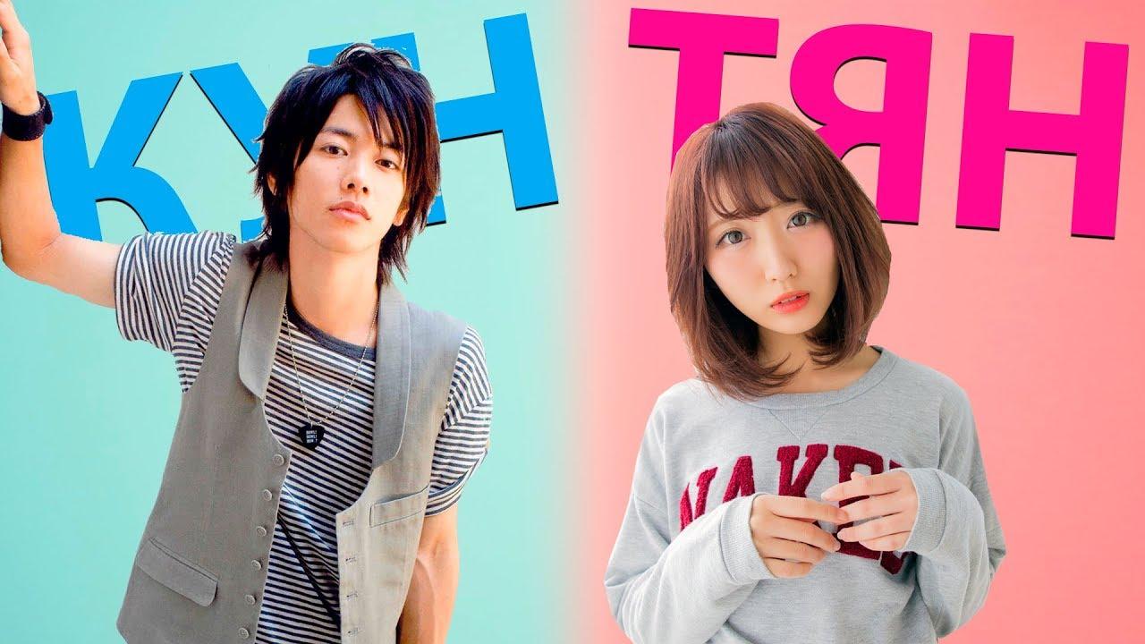 Почему японки ТЯНКИ, а японцы КУНЫ | дизайн сайта девушек