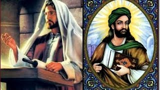 Was Jesus Muslim? What does the Bible say vs Qur an