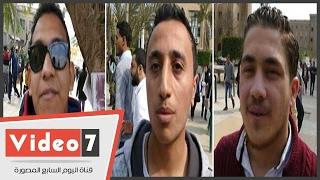 طلاب جامعة القاهرة عن تسميم الكلاب: