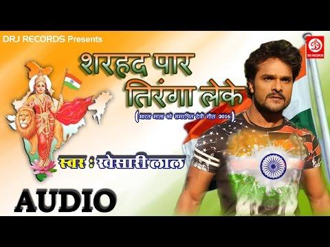 Sharhad Par Tiranga Leke || Khesari Lal || Devi Geet  ||  Bhojpuri Devi Geet 2016