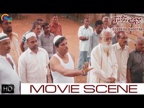 Guddeda Bhootha | Tulu Movie Scene With Subtitles | Flashback About The Geddeda Bhootha