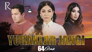 Yuraklar jangi (o'zbek serial) | Юраклар жанги (узбек сериал) 64-qism