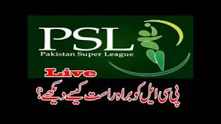 16th February Saturday Islamabad United v Multan Sultans