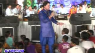 Mehran Waleya Saiyan Rakhi Charna De Kol   Pankaj Raj   shree sai kripa sewa samiti  Shirdi Sai Baba