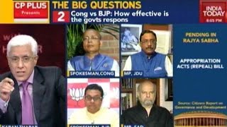 To The Point: Monsoon Session Set For A Washout? (Part 1)