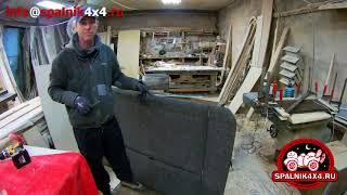 Автомобильный спальник в ремонте - обзор автоспальника после семилетнего использования