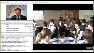 Вебинар: Технология модульного урока в современной школе