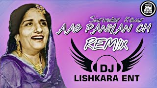 Agg Paniyan Ch Remix - DJ Lishkara Mix | Surinder Kaur | Old Punjabi Remix Songs