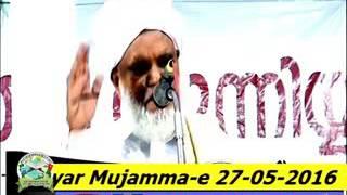 Abbas Usthad AL-Madeena Manjanady  Bayar Swalath Majlis 27/05/2016