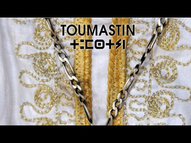 tamikrest-fassous-tarahnet-pan-african-music