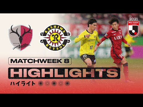 Kashima Kashiwa Goals And Highlights
