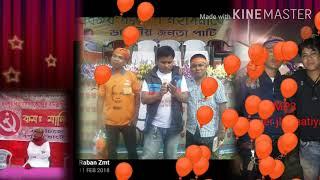Tripura kok borok BJP MP3