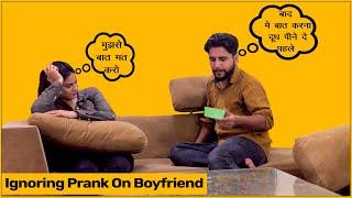 Ingn** ring Prank On My Boyfriend | The Rds Films