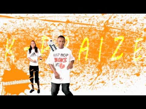 "The Official K-Praize ""Count Your Blessings""- Music Video"