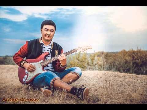 скачать песни казахские хиты 2016