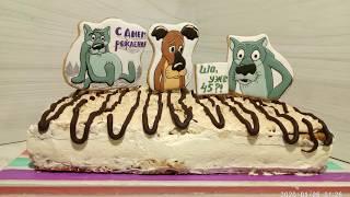 ПАНИ ВАЛЕВСКА - справится даже новичок ***Pani Valewska's cake can be done even by a novice
