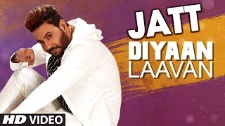 Jatt Diyaan Laavan Full Song  Gurmeet Singh  Veet Baljit  Latest Punjabi Songs 2017