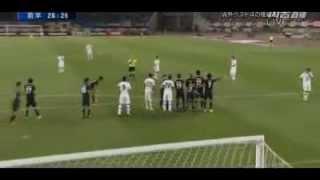 Download Video Uruguay vs Japan 4-2 All Goals & Highlights 14/08/2013 MP3 3GP MP4