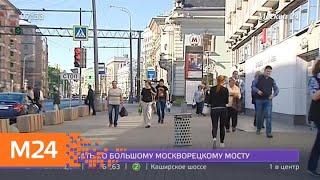 Как одеваться, чтобы не замерзнуть в майские праздники - Москва 24