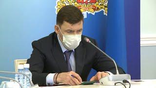 Фото 2020 05 28 Заседание правительства Свердловской области