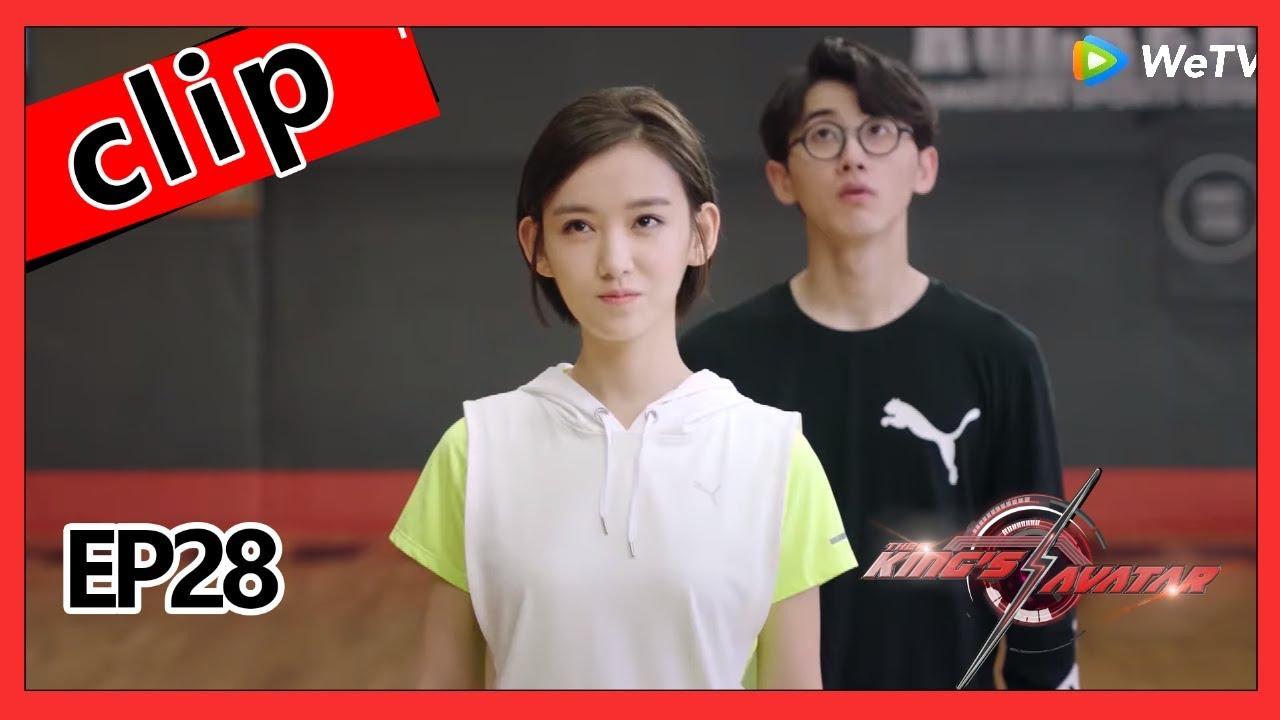 Download 【ENG SUB 】The King's Avatar  clip  EP28Part1——Starring: Yang Yang, Lai Yu Meng, Maggie Jiang