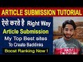 SEO Link Building - Part 46 | How to do Article Submission in SEO 2019 | Article Submission Tutorial