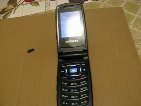 Samsung Rugby II - disable side PTT / camera phone button