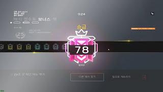 5600점 KD 1.6 챔피언 - 레인보우식스 시즈