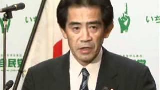 逢沢一郎国会対策委員長 定例記者会見(2010.11.5)