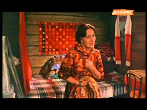 Клад (1975) фильм