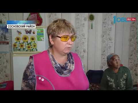 В Сосновском районе пенсионеров подключили к «цифре»