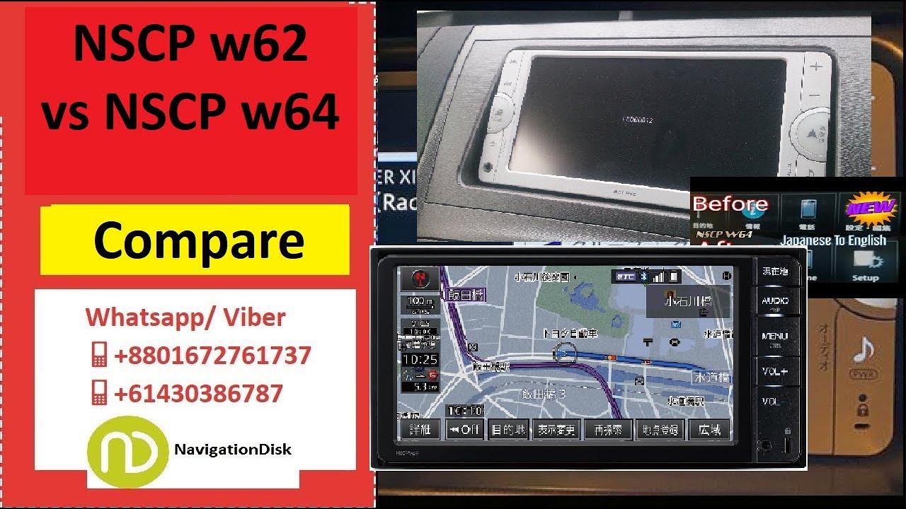 U30e6 U30cb U30fc U30af Nscp W62 Sd Card
