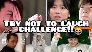 I-Land try not to laugh challenge   I-Land funny moments 😂