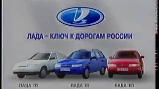 видео Архивы Lada 110