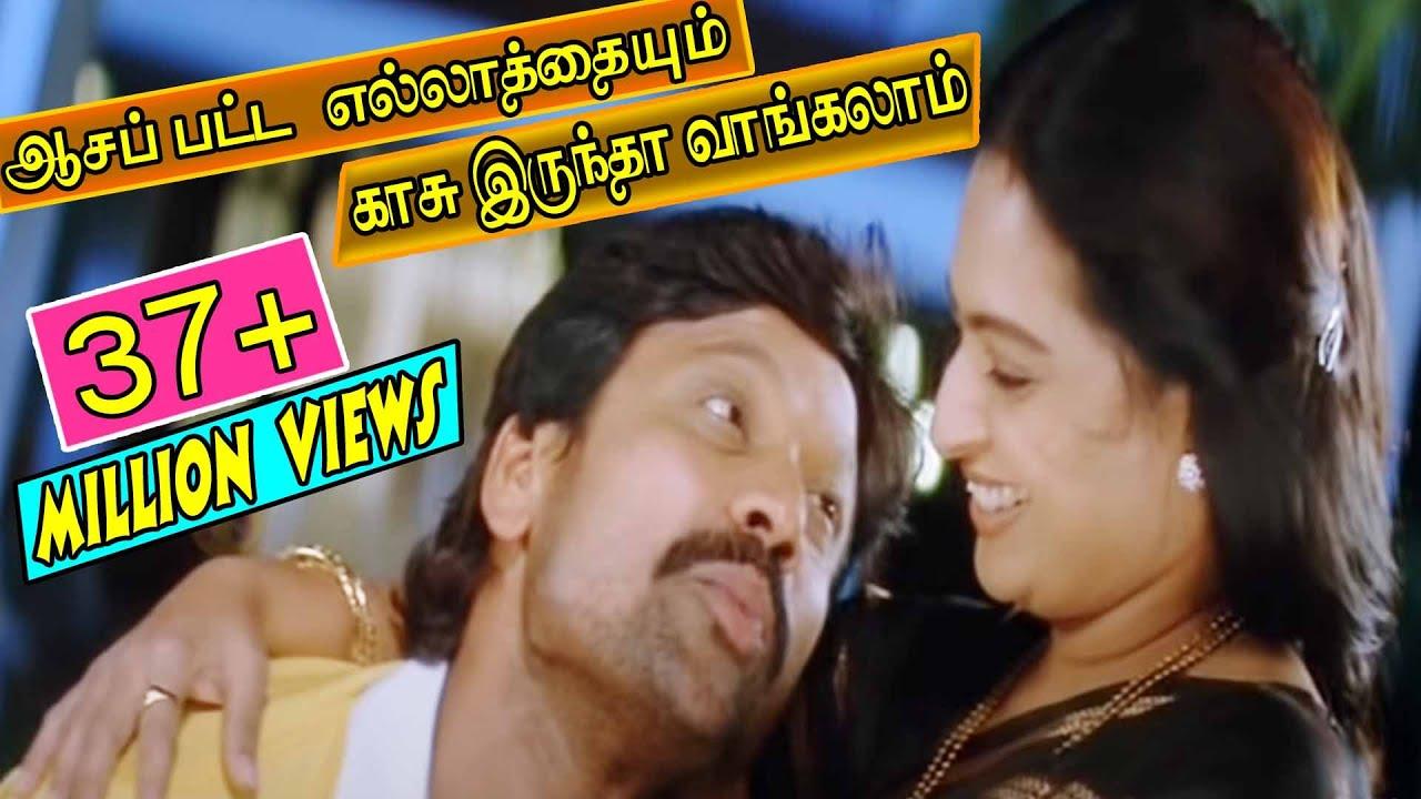 aasa patta ellathayum super hit tamil amma sentiment h d video song  manikantan geet mala ilayaraja adobe.php #6