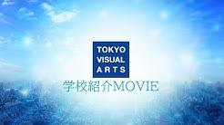 アーツ 東京 ビジュアル