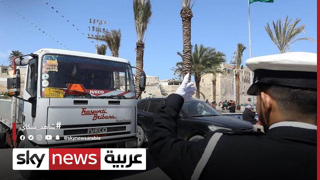 ليبيا..عبد الحميد الدبيبة يعلن إعادة فتح الطريق الساحلي  - نشر قبل 5 ساعة