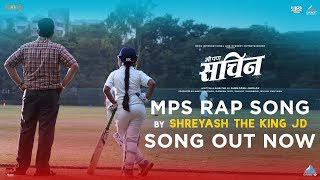 me-pan-sachin-anthem-by-shreyash-the-king-jd-new-marathi-songs-2019-swwapnil-joshi