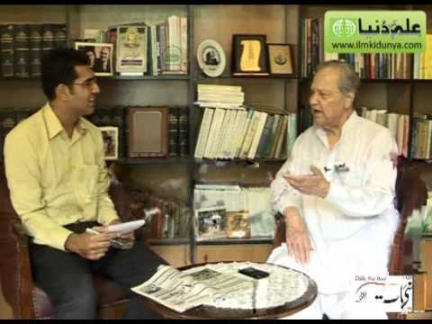 Dr Justice Javed Iqbal interview by Ali Abbas (See Allama Iqbal in Dream) Part 2 of 2