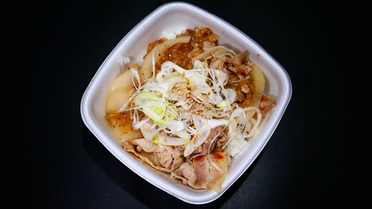 Japanese Foods Review. / 吉野家「ねぎ塩豚丼」食べてみた。