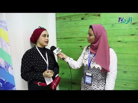 مبادرة surviving hijap تحث المحجبات على عدم التخلي عن حجابهم والتعايش معه  - 23:53-2019 / 7 / 21