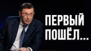 Срочно! Генпрокурор Луценко собирается бежать с Украины!