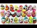 23 HUEVOS SORPRESA DE PATRULLA CANINA, KINDER SORPRESA, SOY LUNA, BARBIE. Surprise eggs/ DIVER+