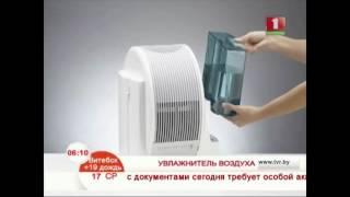 видео Очиститель воздуха ультразвуковые и паровые для квартиры