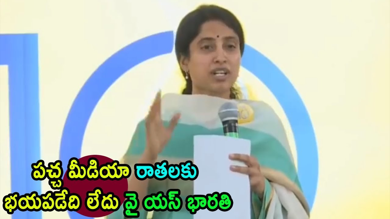 ap-news-posani-krishna-murali-tdp-party-representa