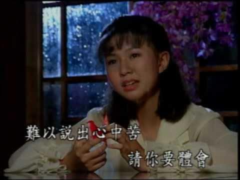 卓依婷 (Timi Zhuo) 星夜的离别