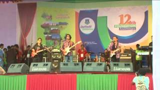 Official Theme Song of Daffodil International University (DIU), Bangladesh.