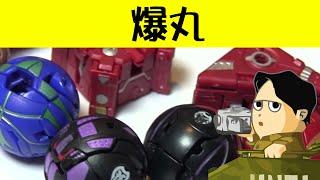 슈팅_바쿠간 最初は分からなかったですが、Yahoo!知恵袋で解決です http...